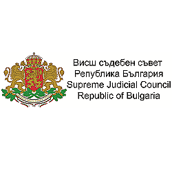 Supreme Judicial Council, Bulgaria